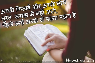 hindi image motivational stutus for success 2