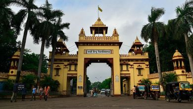 BHU MULLS TO START PG COURSE ON ARTIFICIAL INTELLIGENCE