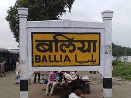 Ballia registers 99 more cases on COVID-19