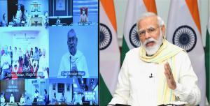 Garib Kalyan Rojgar Abhiyaan launched