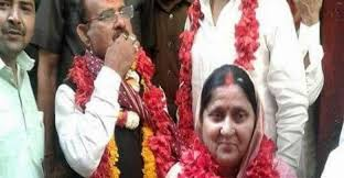 MLC and wife of MLA missing