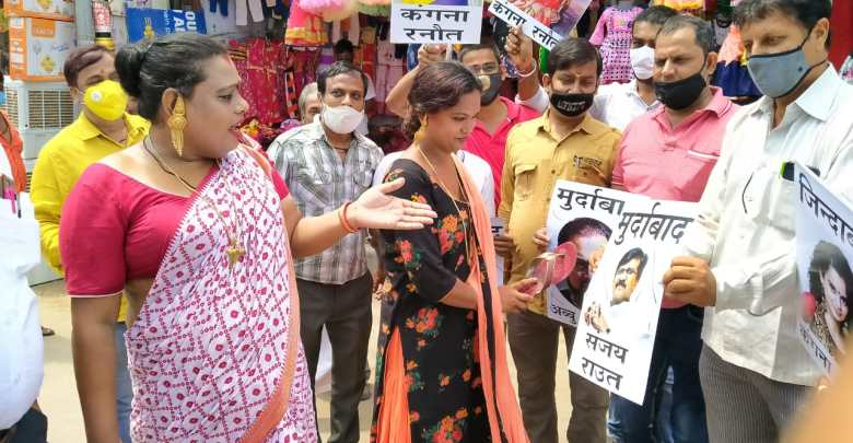 March in support of Kangana in Kashi