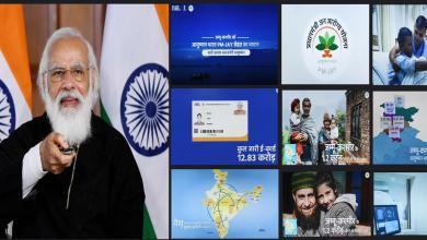 PM launches Ayushman Bharat PM-JAY SEHAT in Jammu & Kashmir