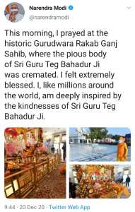 PM visits Gurudwara Rakabganj, pays tribute to Guru Teg Bahadur