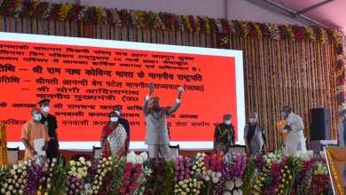 President attends Vanvasi Sangam in Sonbhadra