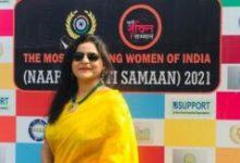 Rekha Jha