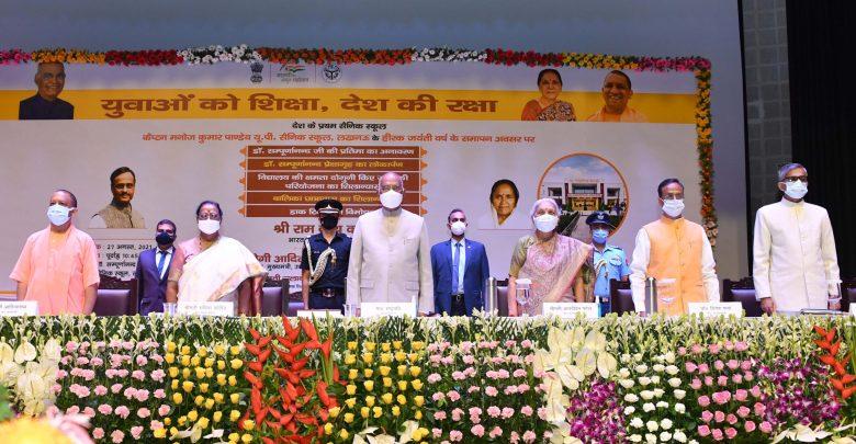 President attends concluding ceremony of Diamond Jubilee Celebrations of Captain Manoj Kumar Pandey U.P. Sainik School, Lucknow