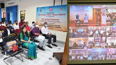 Rail Kaushal Vikas Yojana Launched