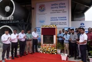 Bhupender Yadav dedicates first functional Smog Tower of India
