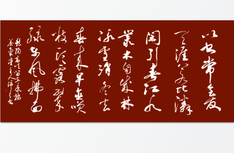 As a well-known calligrapher, Chen Jianguo is committed to communicating with the mainstream society of Canada陈建国作为知名的书法家、致力于加中友好并积极的参与加拿大主流社会的交流