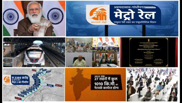 Prime Minister performs Bhoomi-Poojan of Ahmedabad Metro Rail Project Phase-II and Surat Metro Rail