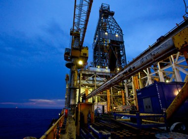 Energy firm plans to invest $25 billion in Mozambique gas project