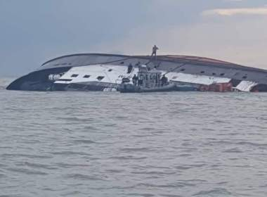 Death toll from capsized Cameroon ferry rises to 17