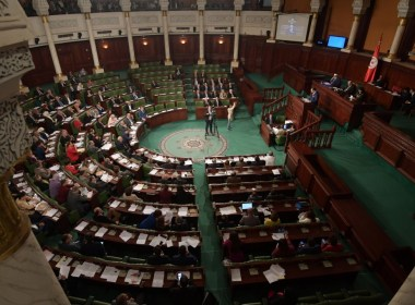 Millions of Tunisians will head to the ballot box on October 6 to elect their parliamentary representatives.