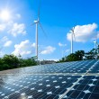 EU, AFD to Launch Energy Transition Projects in Africa