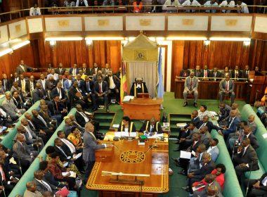 Ugandan Parliamentarians Receive Shs200m each for Vehicles (News Central TV)