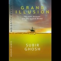 EXPOSED - Gujarat Grand Illusion - The GSPC  Fraud