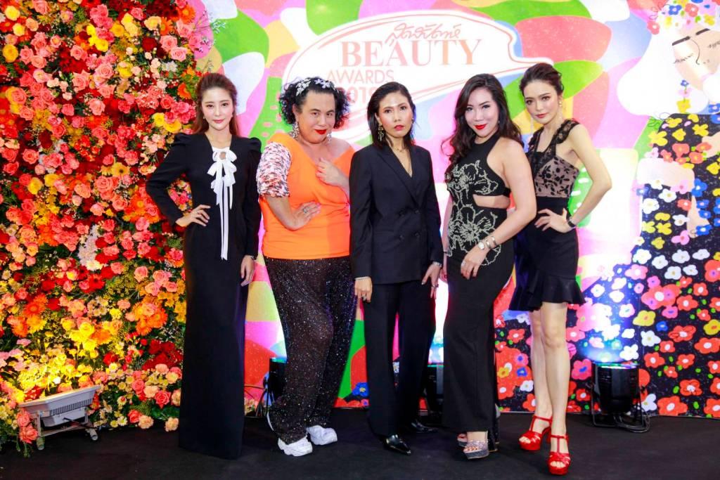 สุดสัปดาห์ Beauty Awards 2019