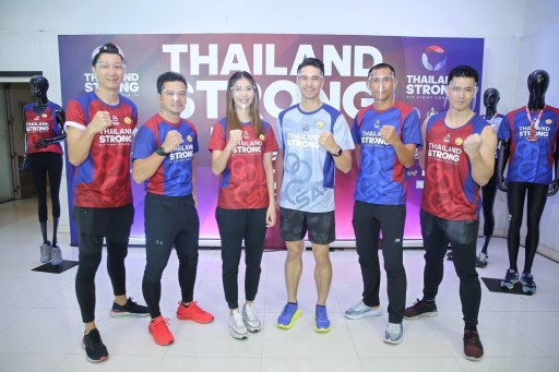 THAILAND STRONG FIT FIGHT COVID19