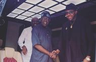 Bola Tinubu hosts E-money