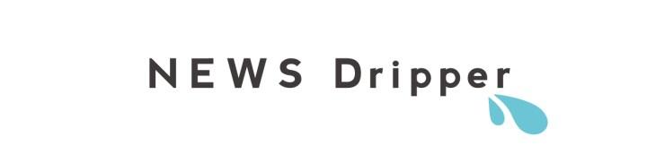 NewsDripper-HD1