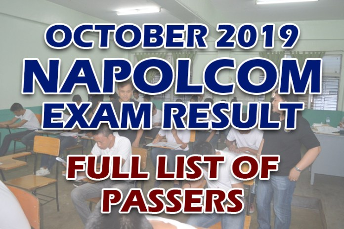 NAPOLCOM Exam Result October 2019