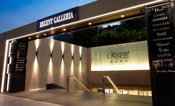 RegentMall
