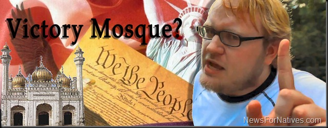 victory-mosque-new-york-911-ground-zero-islamic-muslim