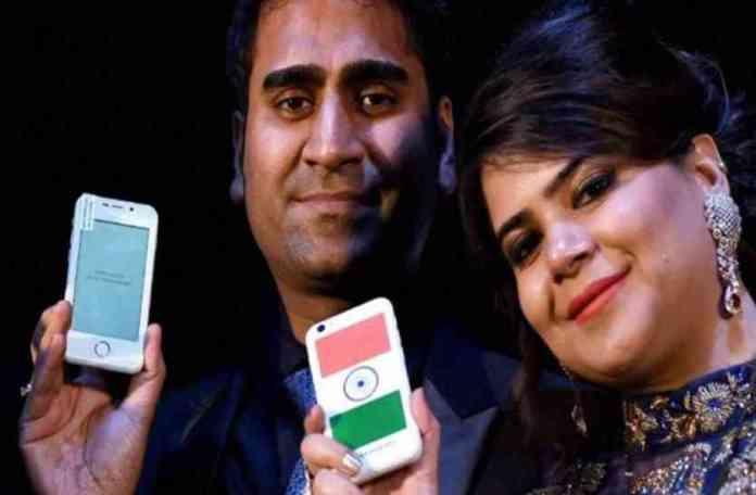 251 रुपए में स्मार्ट फोन देनेवाले गोयलजी से बचकर, नया धंधा है हैनीट्रैपिंग!