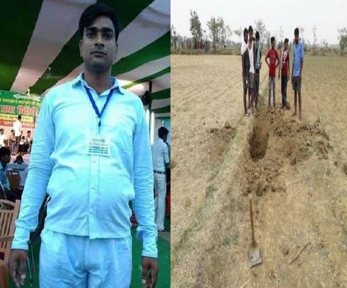 3-3 महिलाओं से अवैध संबंधों की वजह से जेडीयू नेता की हत्या, शव को खेत में गाड़ा