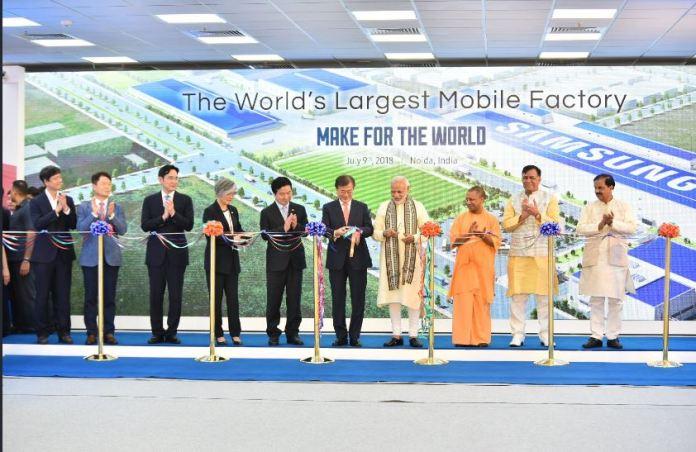 भारत संग सैमसंग