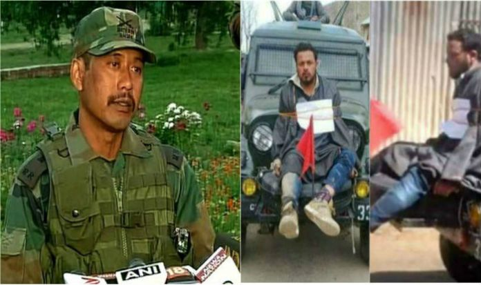 major leetul gogoi court of inquiry in respect disciplinary action jammu kashmir