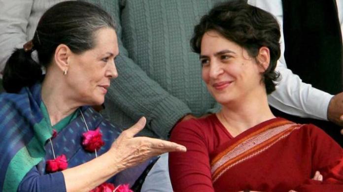 कांग्रेस में सोनिया गांधी की जगह लेंगी प्रियंका गांधी!