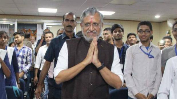 गुंडों के आगे गिड़गिड़ाई बिहार सरकार, सुशील मोदी ने अपराधियों के आगे जोड़े हाथ
