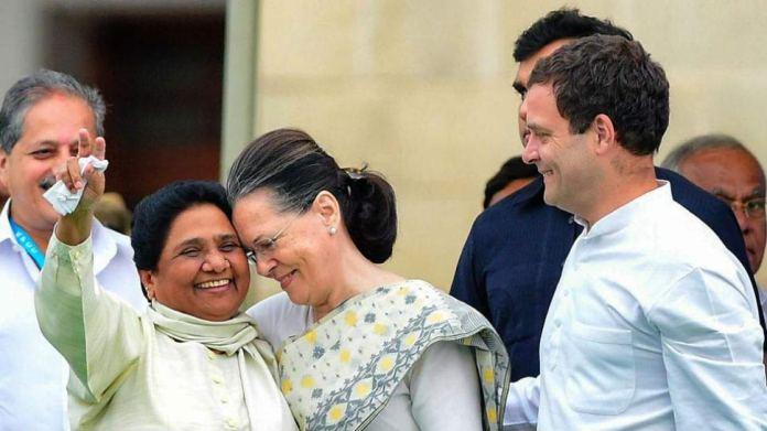 कांग्रेस से 'बिदकीं' मायावती, बीजेपी को होगा बंपर चुनावी फायदा!