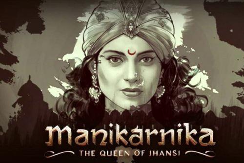 MANIKARNIKA में कंगना का दमदार अभिनय, ट्रेलर रिलीज