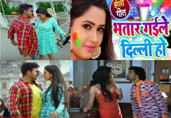 bhojpuri song 2019 bhojpuri holi song bhojpuri gana bhojpuri hot song