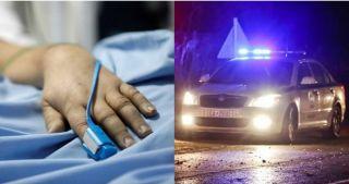 Μαχαιρωμένη στην κοιλιά βρέθηκε φοιτήτρια στη Ρόδο-Σε κρίσιμη κατάσταση