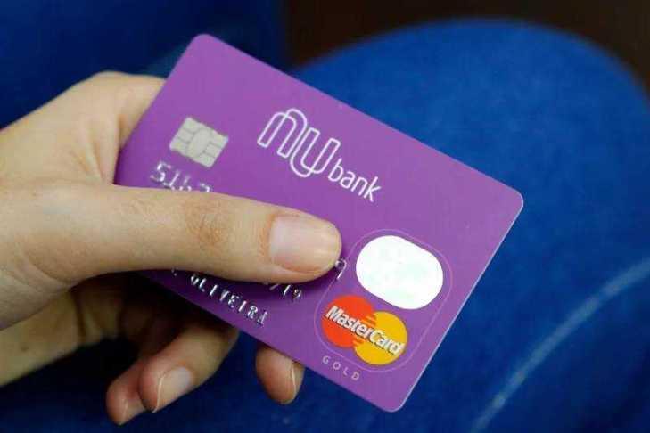 Cartão de Crédito Para Negativado, Nubank