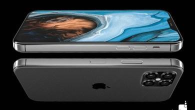IPhone 12, News Geek