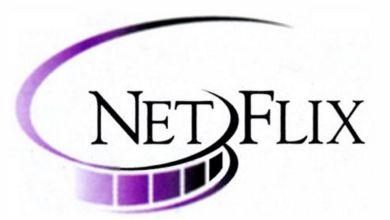 Curiosidades Netflix - Primeira Logo Netflix