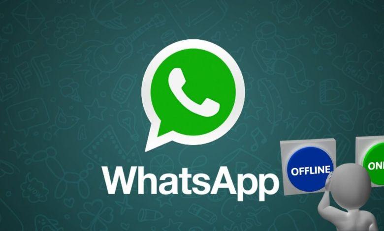 Como ficar desativar o Online no whatsApp