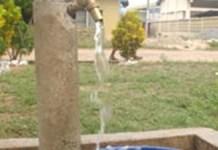 Wpid Water