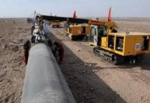 West Africa Gas Pipeline
