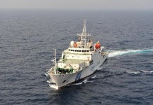 Maritime and Surveillance Conference
