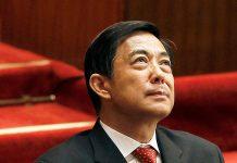 Disgraced politician Bo Xilai sent his own son to school in Britain