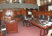 Judgement Debt Commission,