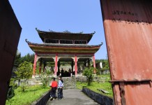 File photo taken on April 21, 2012 shows Tangya Tusi site in central China's Hubei Province. Tusi sites -- the remains of an ancient political system adopted by Chinese emperors to govern ethnic minority regions in south-central and southwest China -- were inscribed in the World Heritage List on Saturday. The inscribed sites, located in mountainous areas, are Laosicheng in Hunan Province, Tangya in Hubei Province and Hailongtun Fortress in Guizhou Province. Tusi literally means hereditary tribal headmen appointed by Chinese emperors to govern the often unruly ethnic minority regions in the central and western parts of south China, where the specific tribal governance system was adopted from the 13th to the early 20th century. (Xinhua/Hao Tongqian) (wyo)