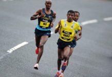 Millennium Marathon