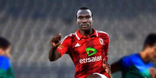 Ghanaian forward John Antwi